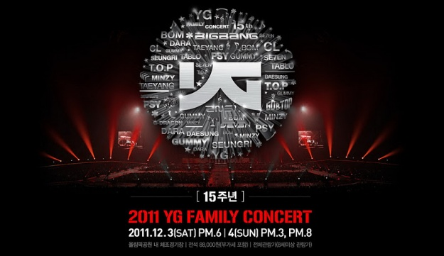 """YG Family """"Kisses"""" To Celebrate 15 Years"""
