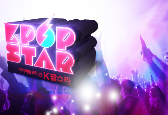 """K-Pop Star"" Airs Live Starting February"