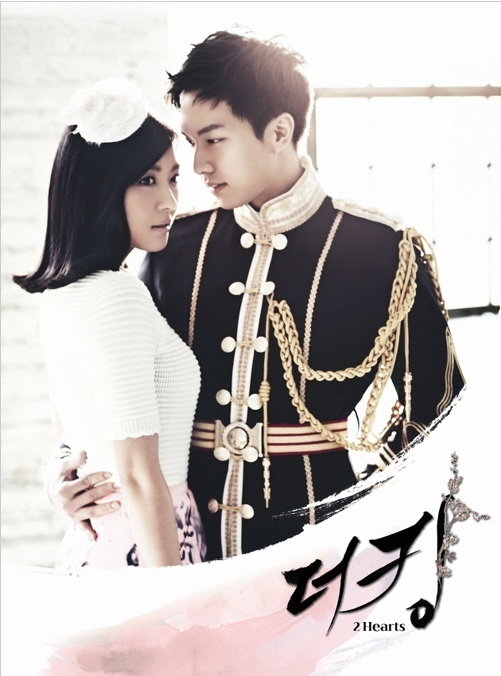 """Introducing the Main Cast of """"The King 2hearts"""""""