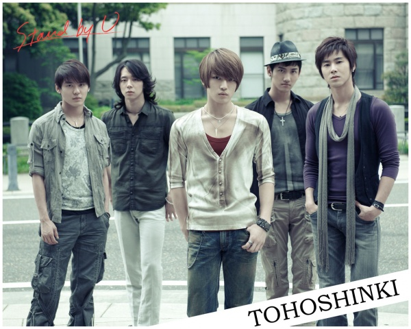 DBSK: First Court Hearing on Aug 21