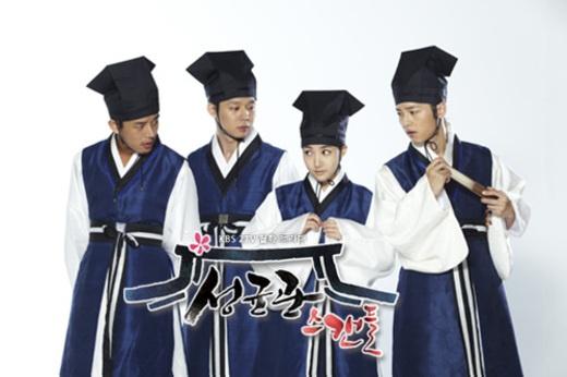 """KBS """"Sungkyunkwan Scandal"""" Wins Bronze Award at 2012 New York TV Festival"""