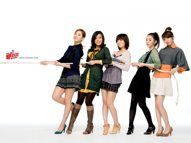 Vita 500 CF (Wonder Girls)