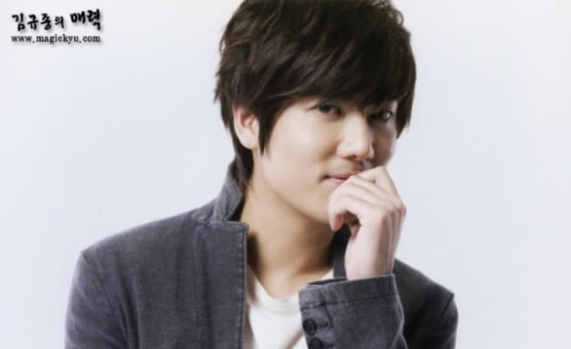 SS501's Kim Kyu Jong is Set to Release His Solo Album at the End of The Month