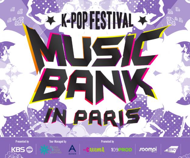 soompi-your-kbs-music-bank-partner_image