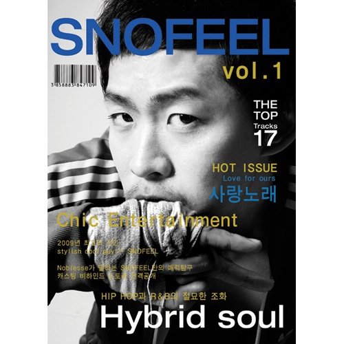 Album Review: Snofeel Vol. 1 – Hybrid Soul