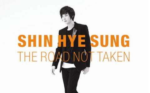 The Everlasting Shinhwa: Kim Dong Wan to Star in Shin Hye Sung's MV