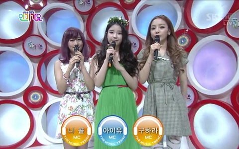 SBS Inkigayo Performances 04.08.12