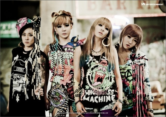 """2NE1's """"Hate You"""" MV Accused of Being Anti-Japanese"""