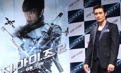 Lee Byung Hun Blocked Questions About Lee Min Jung During the G.I. Joe 2 Press Conference