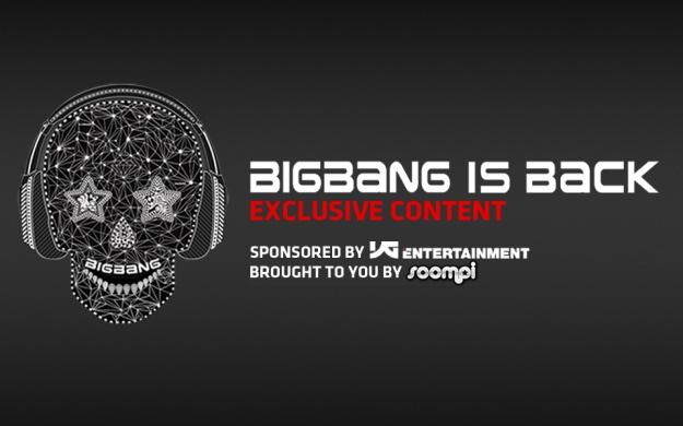 [EXCLUSIVE] Big Bang Comeback Sponsored by YG Entertainment