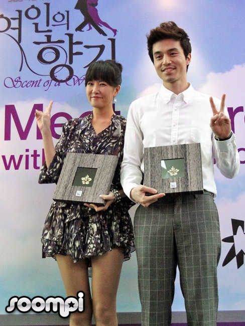 Scent of a Woman Press Conference in Singapore