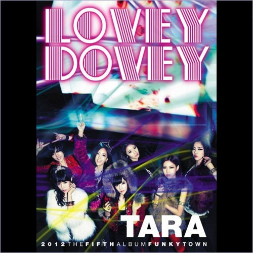 tara-to-finally-launch-official-fanclub_image
