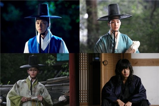 """Photos From """"Sungkyunkwan Scandal"""" Released"""