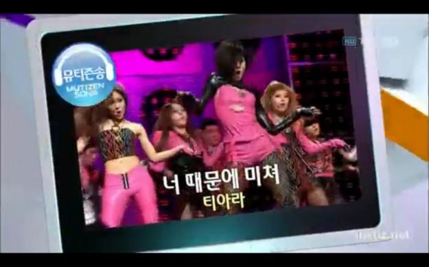 SBS Inkigayo Performances 03.21.2010