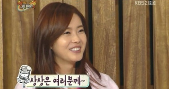 Go Ara Almost Debuted with Two SNSD Members