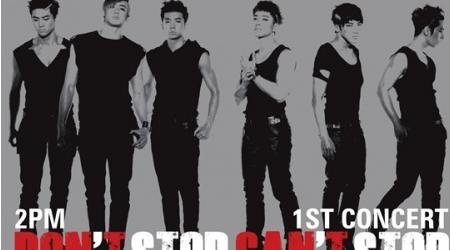2PM To Hold Solo Concert