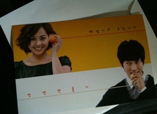 Eugene and Ki Tae Young Share Wedding Invitation Card