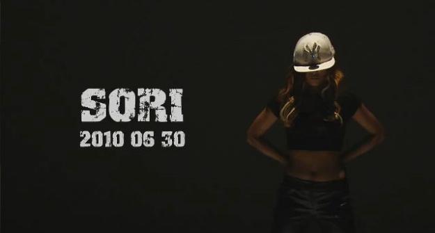 Sori's Comeback Teaser Out!