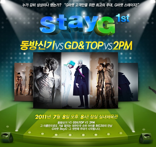 """GD&TOP, DBSK and 2PM get together for Gmarket's """"StayG 1st"""" Concert!"""