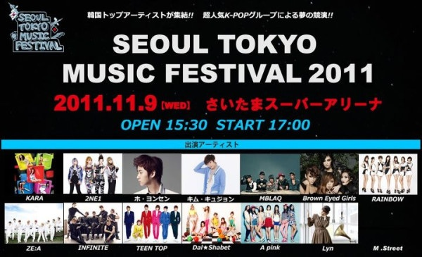 [UPDATED] Big Bang's Seungri and FT Island Confirmed in Seoul Tokyo Music Festival 2011 Artist Line Up