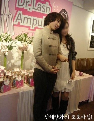 Etude House 'Dr.Lash Ampule' Beauty (Park Shin Hye)