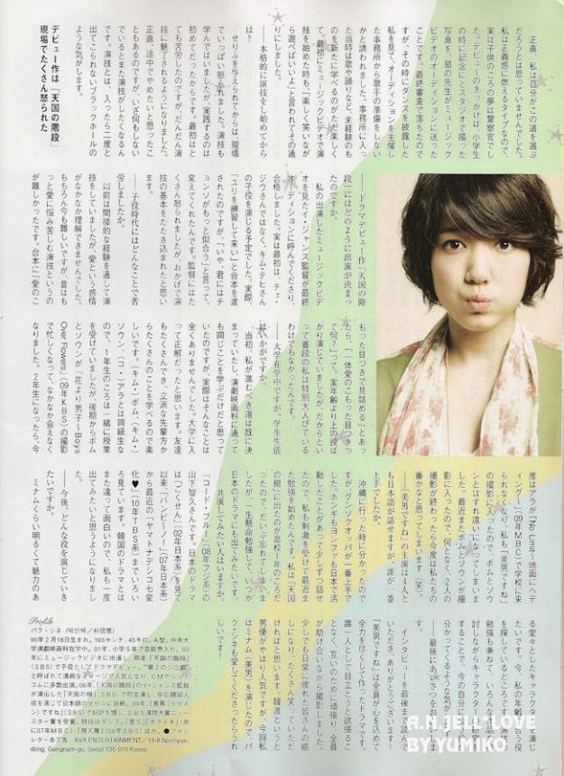 Korean TV Drama Mook 21 Vol. 36 (A.N Jell)