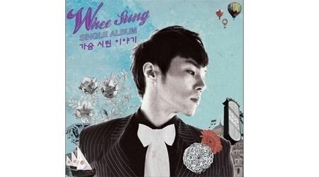 [MV] Wheesung – Heart Aching Story feat. Jun Hyung(BEAST)