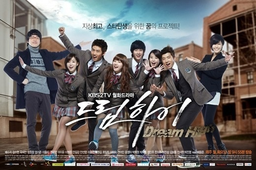 Dream High Will Begin Broadcasting on Japanese Public Television
