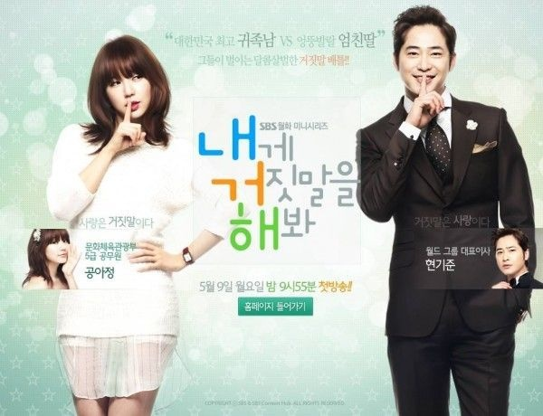 """SBS's """"Lie To Me"""" to be Sold to 8 Nations"""