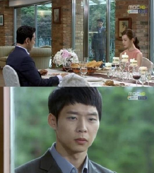 """Miss Ripley"": Park Yoo Chun Senses Lee Da Hae's Two-Timing"