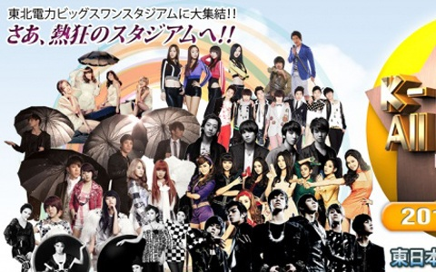 """Various Artists Confirmed for """"K-Pop All Star Live in Niigata"""""""