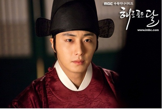 "Jung Il Woo Hints at ""The Moon That Embraces the Sun ...