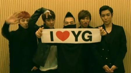 2010 YG Family Concert Promo Video