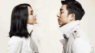 first-stills-of-lee-ming-jung-and-gong-yoo-from-big_image