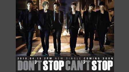 "2PM Reveals New MV and Single ""Can't Stop Don't Stop"""