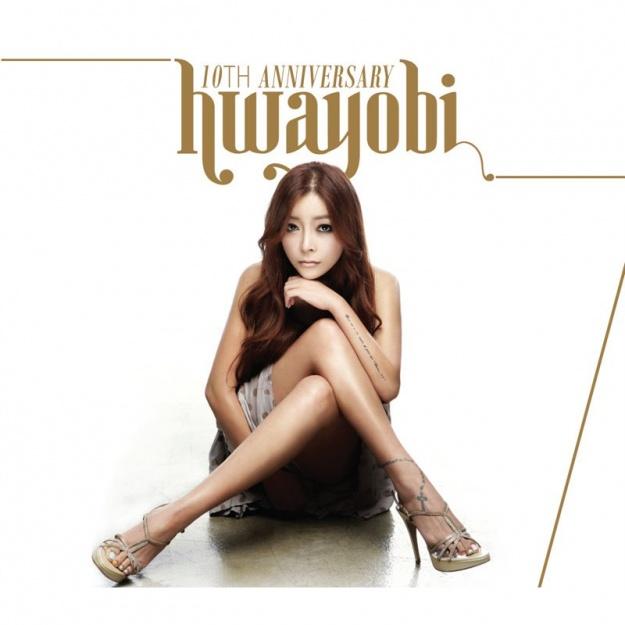 Album Review: Hwayobi – Vol.7: 10th Anniversary