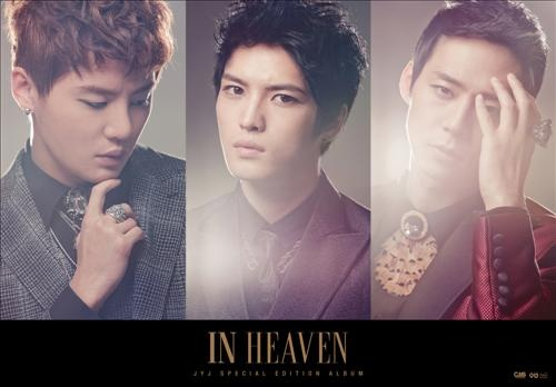 """JYJ Sells 70,000 Copies of Special Edition Album """"In Heaven"""""""