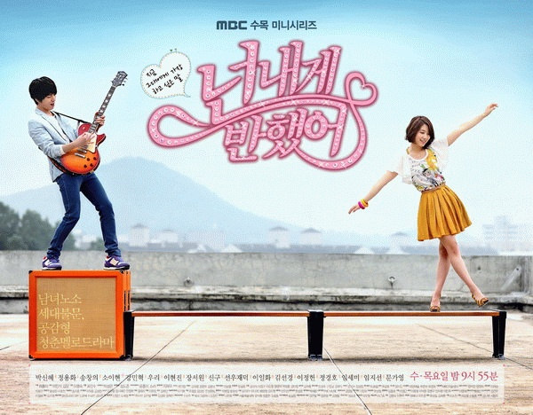 """Heartstrings"" Episode 10 Preview"