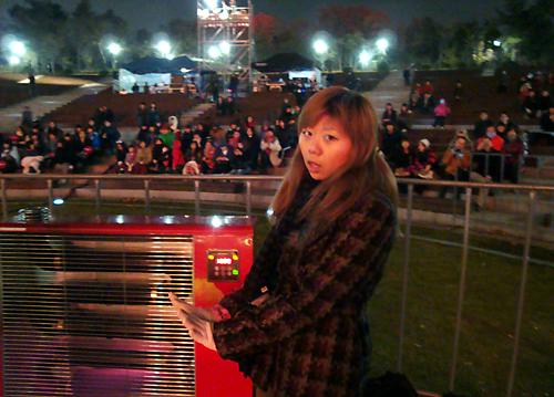 M-Wave Concert 11-16