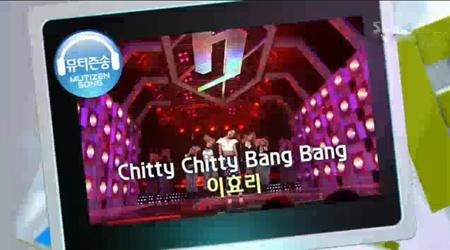 SBS Inkigayo 05.09.10 Performances