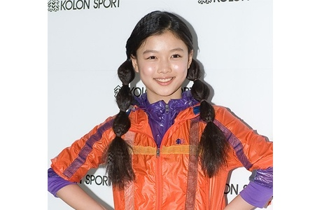 Kim Yoo Jung to Debut on the Runway