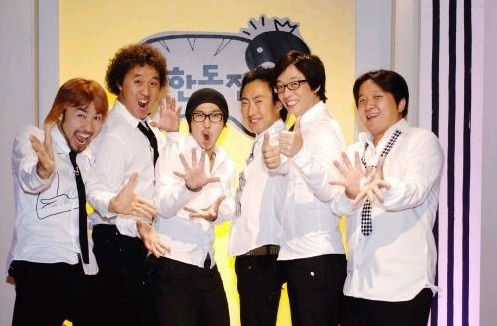 Infinity Challenge Gets a Warning from the KCC