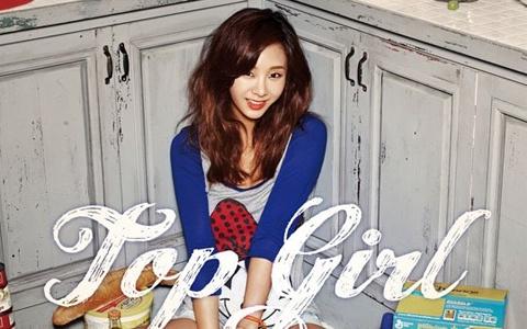 "G.NA Releases ""Top Girl"" MV"