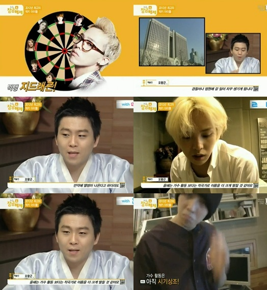 Fortune Teller Sees Dim Future for G-Dragon in 2012?