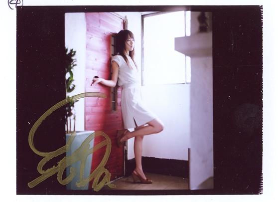 Sabra 2006 (Erika Toda)