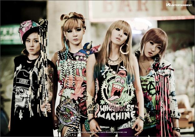 "2NE1 Releases Teaser Audio for ""Ugly"""