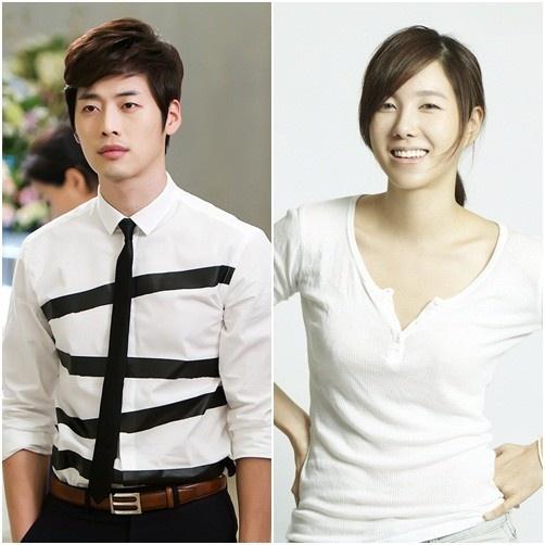 "Kim Jae Won Cast in ""I'm a Flower Too"" With Lee Ji Ah"