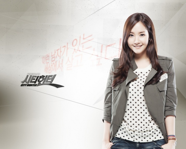 Park Min Young Takes Leading Role in Upcoming October Drama