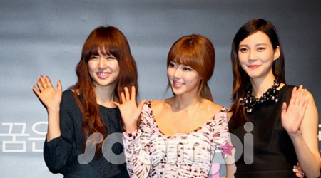 "My Black Mini Dress"" Press Conference 
