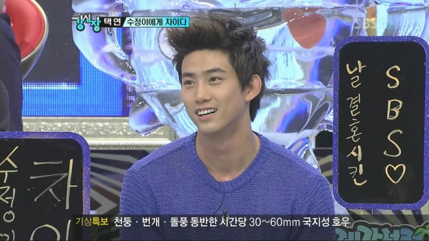 """Strong Heart: 2PM's Taecyeon """"Rejected by f(x)'s Krystal"""""""